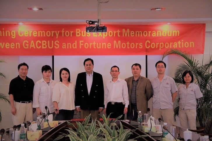 Fortune Motors _GAAC Bus Signing Ceremony-Guangzhou, China